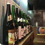Decorative Sake bottles
