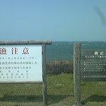 白波がたつサロマ湖