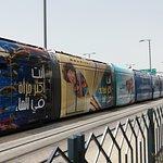 Φωτογραφία: Dubai Tram
