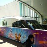 صورة فوتوغرافية لـ Disney Resort Line