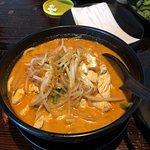 Foto van Kung Foo Noodle