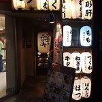 Kushiyaki Bistro Fukumimi, Ginza