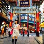 ภาพถ่ายของ Yokohama Chinatown