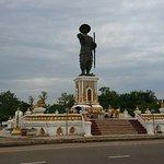 ภาพถ่ายของ Chao Fa Ngum Statue