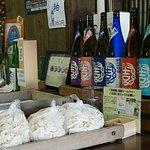 Photo of Yuki Sake Brewery