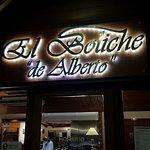 Foto de El Boliche de Alberto