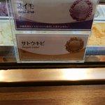 ภาพถ่ายของ Blue Seal Nago