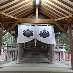 Kaitaku Shrine照片