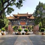 ภาพถ่ายของ Yuantong Temple