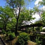 Photo of Heisei Memorial Park  Japan Showa Village
