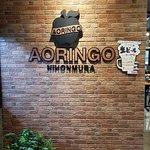 ภาพถ่ายของ Aoringo Nihonmura Thonglo