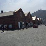 Photo of Kanemori Red Brick Warehouse