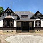 Kure City Irifuneyama Memorial Hall