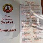 Photo de Sisaket