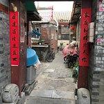 ภาพถ่ายของ Back Lakes (Hou Hai)