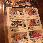 豐勝手丼照片