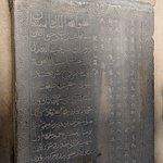 صورة فوتوغرافية لـ Emin Minaret (Su Gong Ta)