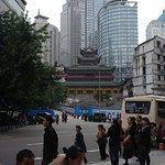 ภาพถ่ายของ Jiefangbei Square