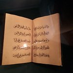 Foto van Chester Beatty Library