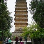 Qiyun pagoda at White Horse Temple