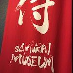 صورة فوتوغرافية لـ Samurai Museum