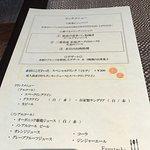 ภาพถ่ายของ Furutoshi