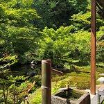Photo de Iwakura Jissoin