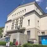Photo of Municipal Museum of Fine Art