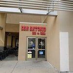 صورة فوتوغرافية لـ San Antonio Bar and Grill