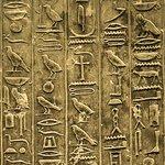 Foto de Land of the Pyramids - Egyptian Restaurant