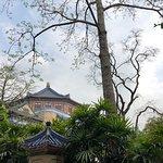 ภาพถ่ายของ Dr. Sun Yat-sen's Memorial Hall