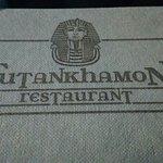 Tutankhamon Restaurant Φωτογραφία
