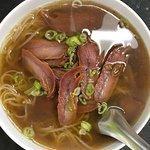 BBQ Noodle Soup