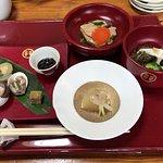 صورة فوتوغرافية لـ Konnyakubansho