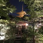 ภาพถ่ายของ The Sodoh Higashiyama Kyoto