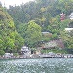 Chikubushima resmi