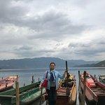 Foto de Zhucao Boat and Island Lake