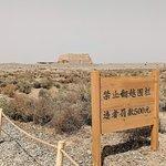 Foto de Yumen Pass
