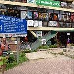 souvenir shops at the entrance