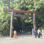 ภาพถ่ายของ Ise Shrine Geku