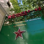 Bunker-42 Cold War Museum at Taganka
