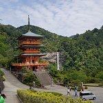 Foto Daimonzaka