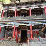Mian Mountain의 사진