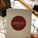 Φωτογραφία: The Greco's Project