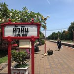ภาพถ่ายของ สถานีรถไฟหัวหิน
