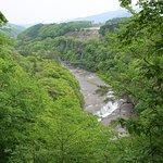 Foto de Fukiwarenotaki Falls