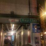 Photo of Haji Lane