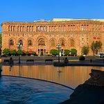 ماريوت أرمينيا هوتل يريفان