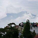 ภาพถ่ายของ Mt. Lushan National Park