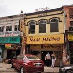 ภาพถ่ายของ Chinatown - Kuala Lumpur